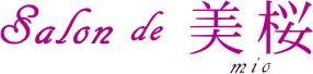 サロン ド 美桜(ミオ)|ホットストーンの進化形「バザルトストーン」サロン|グルーデコ教室・販売|相鉄いずみ野線 弥生台 横浜 泉区 旭区 湘南
